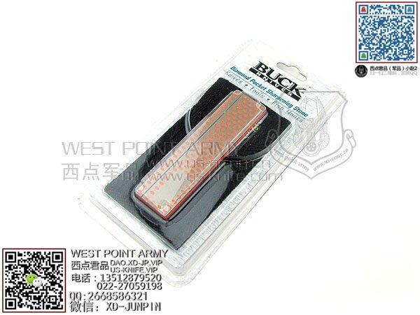 Buck 巴克 #1326 衣袋钻石打磨器