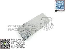 BUCK 97067 阿肯色天然磨刃石