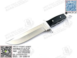 "BUCK 巴克 0124BKSLE Black Micarta Handle Leather Sheath Frontiersman 拓荒者手""直""(现货)"