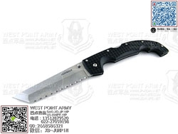 "ColdSteel 冷钢 29TXCTS VOYAGER XL  新版CTS® BD1 钢材 全齿 Tanto超大号 旅行者系列""折"""