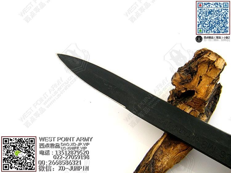 OntarioOK8155