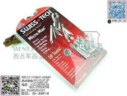 """SWISS+TECH 瑞士科技 Micro-Max19™ 19合1""""巧手""""多用钳"""