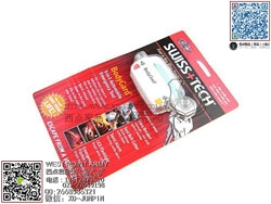 SWISS+TECH 瑞士科技 BodyGard 5 of 1 Emergency Tool 5合1应急工具