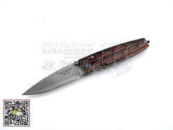 "MCUSTA 传世家徽 MCUSTA-77D 大马士革钢 槌 紫檀木 ""折""(现货)"