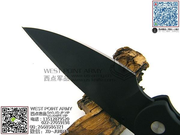 PROTECHTR-48