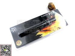 ASP P21 21寸阻力锁 Propector Tactical Baton 合金铝轻版甩棍(现货)